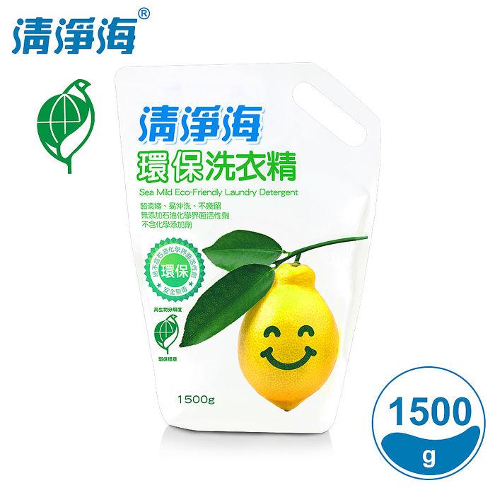 【任選】清淨海 檸檬系列環保洗衣精補充包 1500g