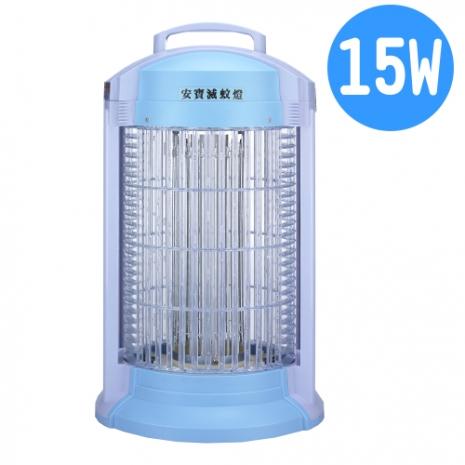 【安寶】手提式15W捕蚊燈AB-9849A