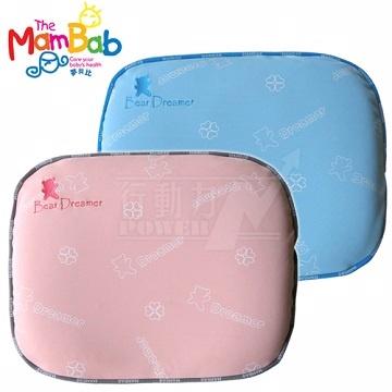 《Mambab-夢貝比》銀離子嬰幼兒塑型枕/乳膠枕(雙色)藍