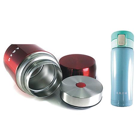 【天瓶工坊】800ML真空悶燒罐+350ML真空隨手彈跳杯A