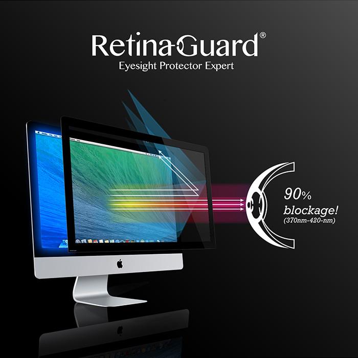 RetinaGuard視網盾 防藍光螢幕護目鏡 iMac 21.5 吋