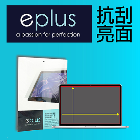 eplus 14吋筆電用亮面保護貼 309*174mm