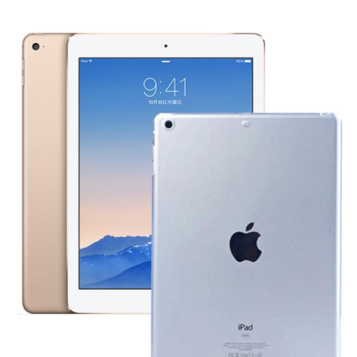APPLE iPad Mini2/ Mini 3 TPU 防衝擊透明清水保護套(附保護貼)