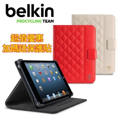 Belkin iPad mini/mini2/mini3全包覆方格菱紋保護套(附保貼)米白