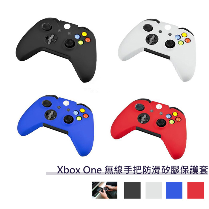 Xbox One 無線手把防滑矽膠保護套白