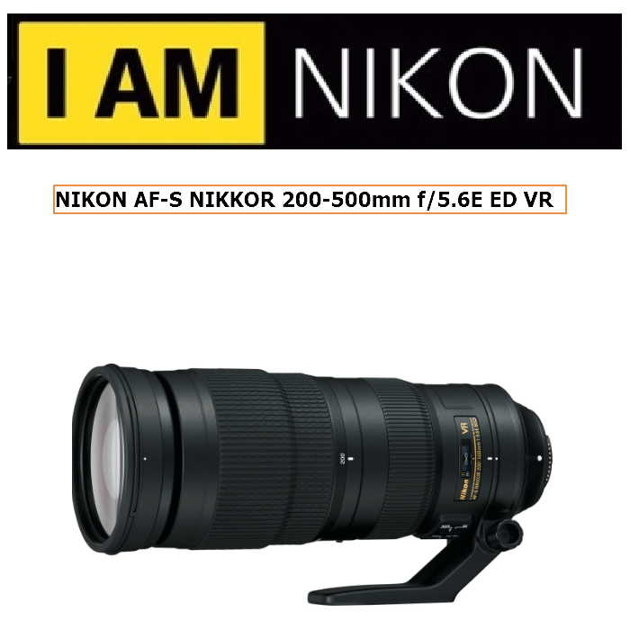 【延長保固6個月】NIKON AF-S NIKKOR 200-500mm f/5.6E ED VR (國祥公司貨)