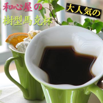 日本和心屋 樹型馬克杯