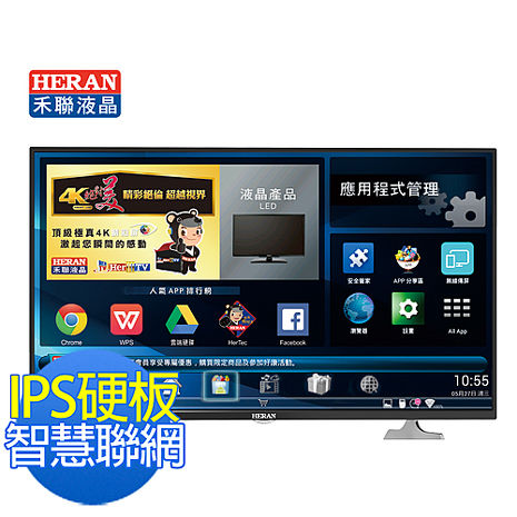 《HERAN禾聯》43型HERTV智慧聯網FULLHD LED液晶顯示器+視訊盒(含基本安裝) (HD-43AC2)