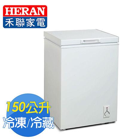 [全新福利品] HERAN禾聯 150L冷凍櫃附玻璃拉門HFZ-1562