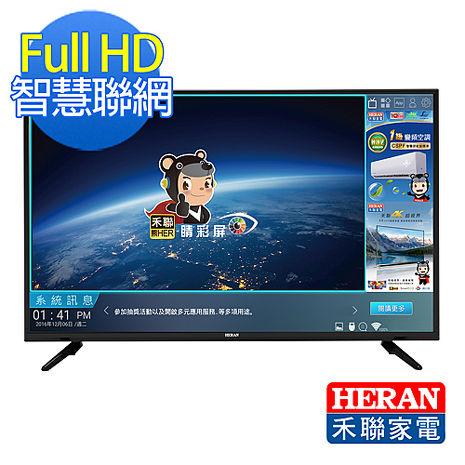 HERAN禾聯43型智慧聯網液晶顯示器HF-43AC3含視訊盒含基本安裝/不含外島運送安裝