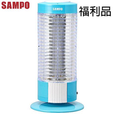 超殺福利品【聲寶】10W捕蚊燈 ML-PJ10