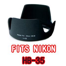 ROWA 專用型遮光罩 HB-35 適用 NIKON 18-200