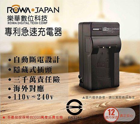 ROWA 樂華 SONY NP-FW50 NPFW50 車用 充電器 原廠電池可用 A6000 A7 A5100 A6300 RX100 M2
