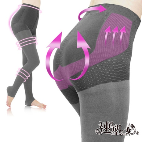 【速塑女人】240D竹炭全機能塑身美體9分褲/12分丈褲襪(百搭灰)