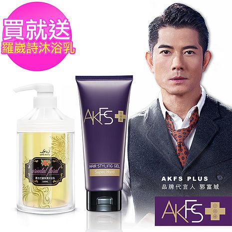 【AKFS PLUS】特硬定型髮膠120g+羅崴詩寵愛系列沐浴乳500mlx1(香味隨機)