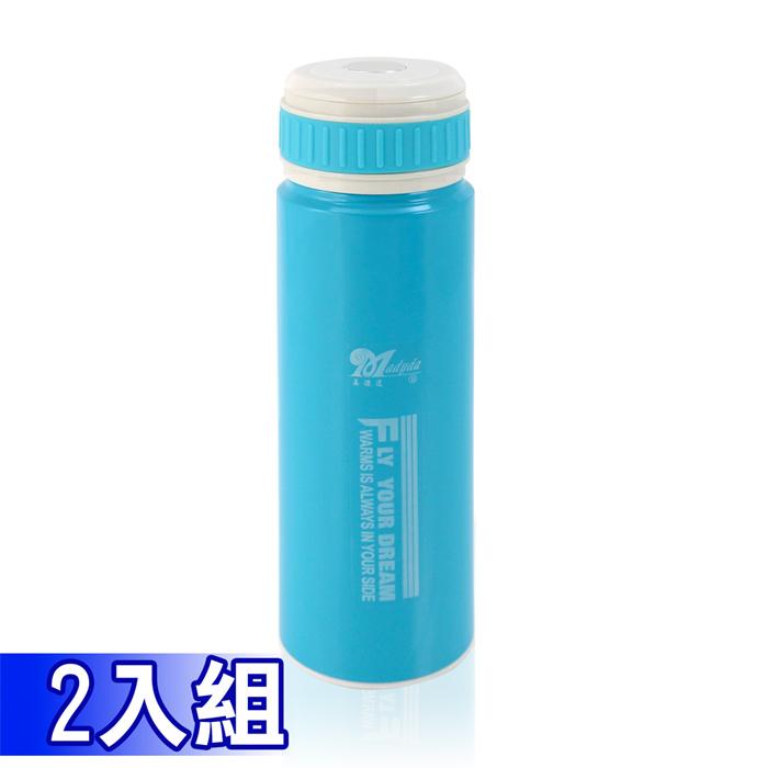 【美迪達】450ml高真空多功能手提保溫杯2入組XY-450