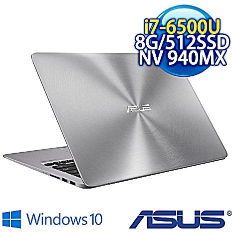 ASUS UX310UQ-0071A6500U (i7-6500U/DDR4 1600 8G /512G SSD/NV 940MX 2G/13.3吋FHD/802.11AC/W10)石英灰