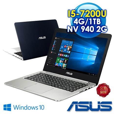 ASUS K401UQ-0072A7200U 14吋筆電 黑 (i5-7200U/4G /1TB/940 2G)