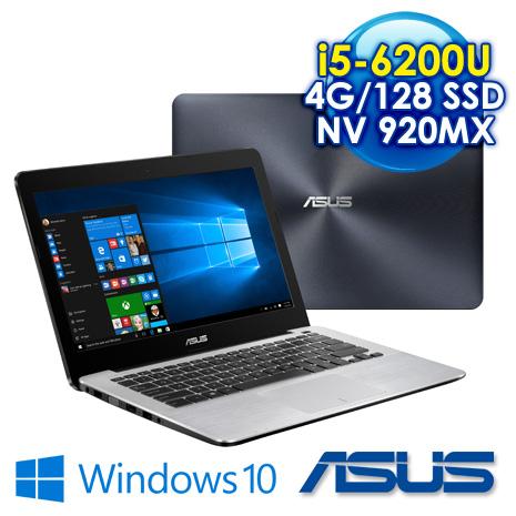 【輕薄好禮送】ASUS F302UV-0031A6200U i5-6200U/4G DDR3/128G 2.5 SSD/NV920MX 2G/13.3吋LED