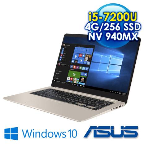 ★最高現折一千★ ASUS S510UQ-0091A7200U 冰柱金 i5-7200U /4GB*1 DDR4 2133 (Max. 16G) /256G SSD /940MX 2G GDDR5 /..