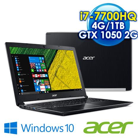 【送戰神電競滑鼠&筆電周邊】ACER A715-71G-715Z I7-7700HQ/4GB DDR4/1TB/GTX 1050 2G/15.6吋FHD/Win10