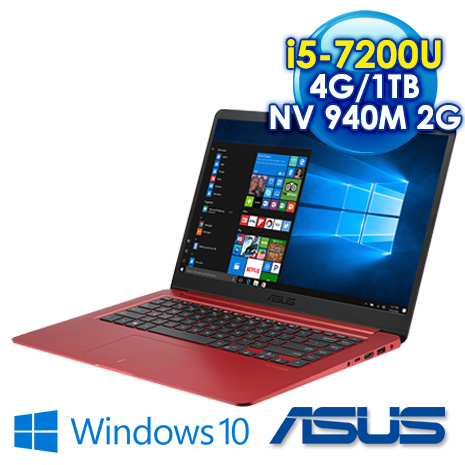ASUS X510UQ-0183F7200U 時尚紅 i5-7200U/4GB*1 DDR4 2133 (Max. 16G)/1TB /NV 940MX 2G/15.6吋FHD/W10