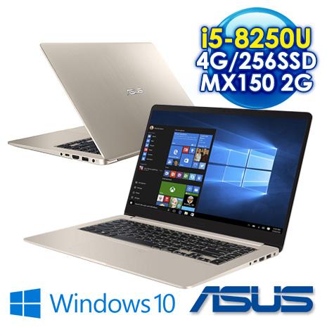 〔拆封新品〕ASUS S510UN-0071A8250U 冰柱金 i5-8250U /4GB*1 DDR4 2133 (Max. 16G) /256G SSD /MX150 2G GDDR5 /15...