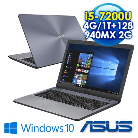 ASUS X542UQ-0051B7200U 霧面灰 (i5-7200U/4GB*1 DDR4/1TB+128G SSD/NV 940MX 2G/15.6吋FHD/W10)