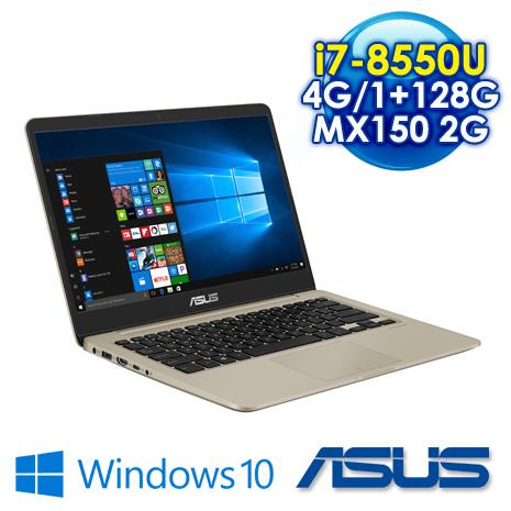 ASUS S410UN-0041A8550U 冰柱金 i7-8550U /4GB*1 DDR4 2133 (Max. 12G) /1TB+128G SSD /MX150 2G GDDR5 /14吋FH..