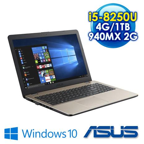 ASUS X542UQ-0111C8250U 霧面金 (i5-8250U/4GB*1 DDR4/1TB/NV 940MX 2G/15.6吋FHD/W10)