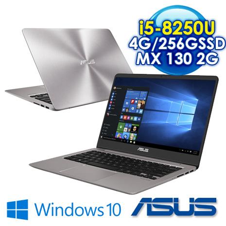 〔拆封新品〕ASUS UX410UF-0043A8250U 石英灰 14吋FHD (i5-8250U/DDR4 2133 4G /256G SSD/NV MX130 2G/W10)