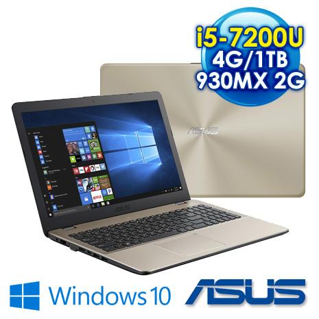 ASUS X542UR-0021C7200U霧面金 i5-7200UU/4GB*1 DDR4/1TB 5400轉/930MX 2G/15.6吋FHD/W10