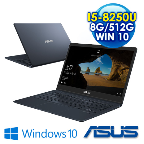"ASUS UX331UAL-0041C8550U 深海藍/ i7-8550U/LPDDR3 8G (On board)/512G SSD/13.3"" IPS FHD/W10"