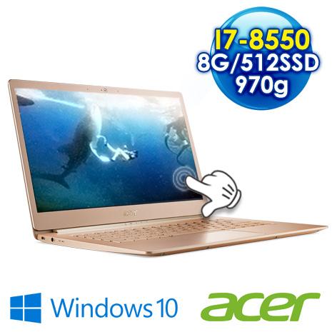 ★最高現折一千★ ACER SF514-52T-870J i7-8550U / 8G / 512SSD /14吋FHD 窄邊框 / 多點觸控螢幕/ /970g / 奢華香檳金