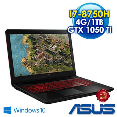 ASUS GAMING FX504GE-0171D8750H 15吋電競筆電 戰魂紅 ( i7-8750H / 4G / 1TB+128GB SSD / GTX 1050 Ti 4G )