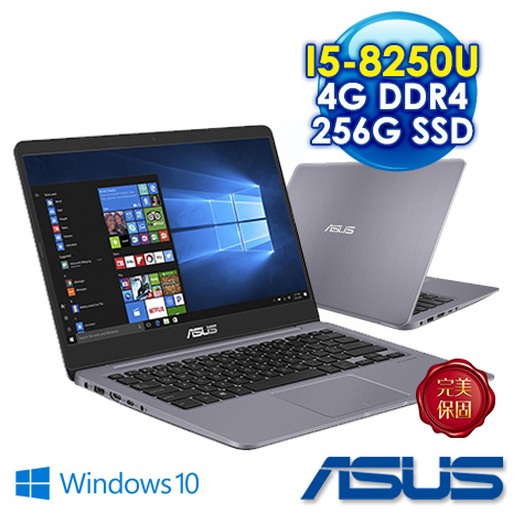ASUS Vivobook S410UA-0111B8250U 14吋 輕薄筆電 金屬灰 ( i5-8250U/4G/256G SSD )