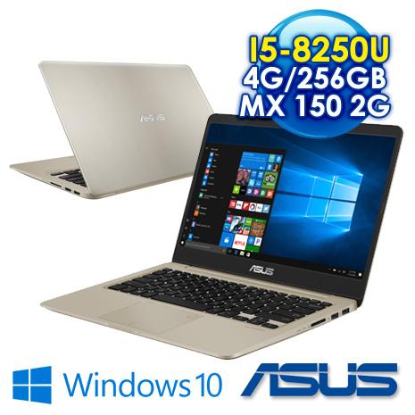 【新機上市】ASUS S410UN-0151A8250U 冰柱金 i5-8250U /4GB*1 DDR4 2133 (Max. 12G)/ 256G SSD /MX 150 2G /14