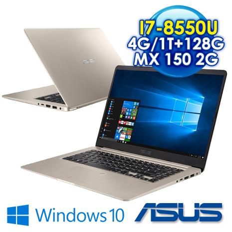 ASUS Vivobook S510UN-0171A8550U 冰柱金 i7-8550U /4GB DDR4 2133 /1TB 5400轉+128G SSD /MX 150 2G /14