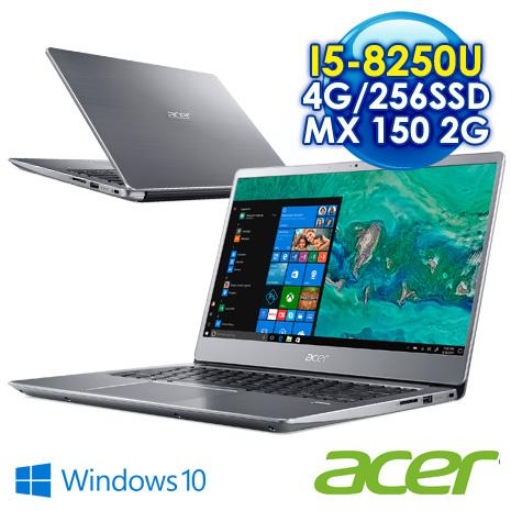 【資訊展特殺】ACER Swift 3 SF314-54G-51F3 14吋輕薄大容量獨顯效能筆電 金屬銀 i5-8250U/4 GB/256GB PCIe SSD/MX150 2GB/ FHD IPS/1.5KG