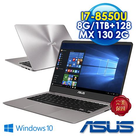 ASUS UX410UF-0073A8550U 14吋 輕薄筆電 石英灰 (i7-8550U/8G/1TB+128G/NV MX130 2G)