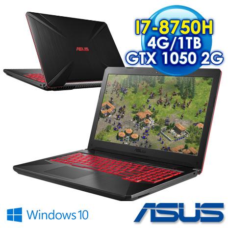 【全新極速電競】ASUS FX504GD-0181D8750H戰魂紅 i7-8750H/4G /1TB/GTX 1050 2GB/15.6