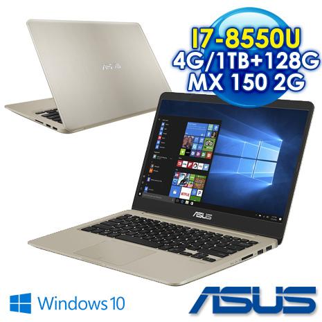 【新機上市】ASUS S410UN-0161A8550U 冰柱金 i7-8550U /4GB*1 DDR4 2133 (Max. 12G) /1TB+128G SSD /MX150 2G GDDR5 /14吋FHD/W10 輕薄獨顯筆電