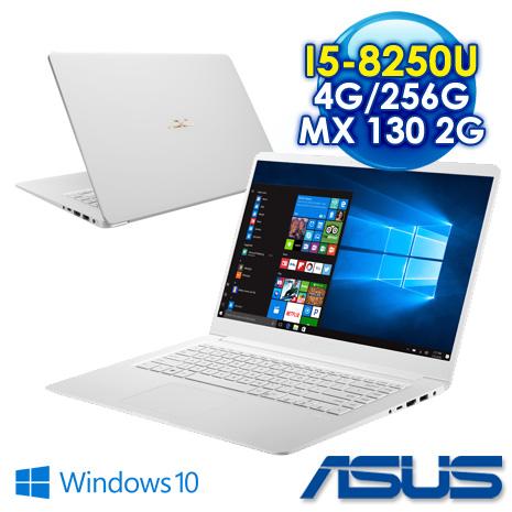 """ASUS Vivobook X510UF-0153G8250U 天使白 i5-8250U/4GB*1 DDR4 2400 (Max. 16G)/256G SSD/MX 130 2G/15.6""""FHD 輕薄效能機"""
