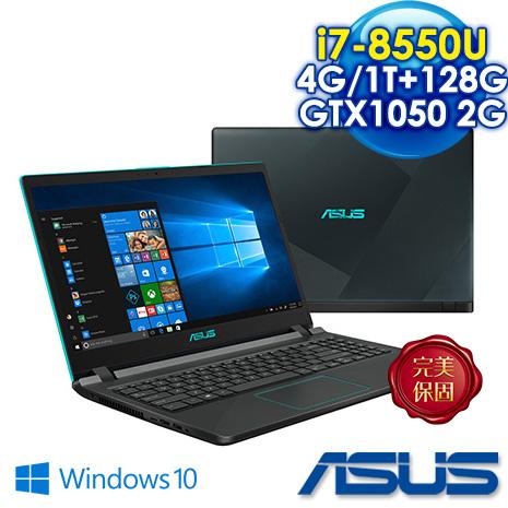 ASUS華碩 X560UD-0101B8550U 雙碟美型電競筆電 閃電藍 i7-8550U /4GB DDR4 /1TB +128G SSD /GTX 1050 2G