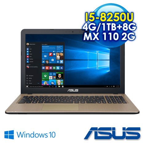 ASUS Vivobook X540UB-0171A8250U 15吋文書筆電 深棕黑 i5-8250U/4GB (Max. 12G)/1TB + SSD Cache 8G/MX 110 /Win10