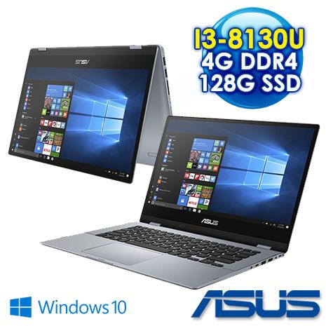ASUS Flips TP412UA-0061B8130U 14吋翻轉觸控筆電 (i3-8130U/4GB*1 DDR4 2133 (Max. 12G)/ 128G SSD 銀河藍)