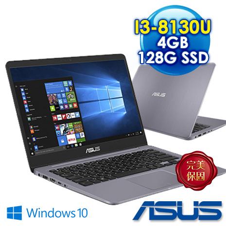 ASUS Vivobook S410UA-0191B8130U 14吋 輕薄筆電 金屬灰 ( i3-8130U/4G/128G SSD )