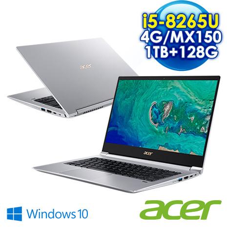 ACER宏碁 SWIFT 3 SF314-56G-50N4 14吋輕薄雙碟效能筆電 金屬銀 (i5-8265U/4G/128G SSD+1TB/MX150 2G )