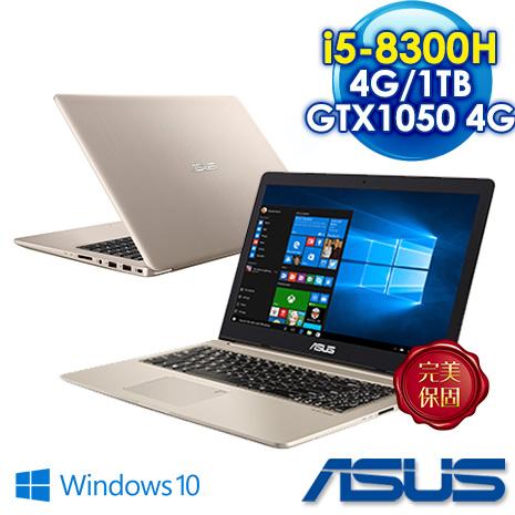 ASUS Vivobook PRO N580GD-0151A8300H 15.6吋筆電 冰柱金 ( i5-8300H/4G/1TB/GTX 1050 4G)