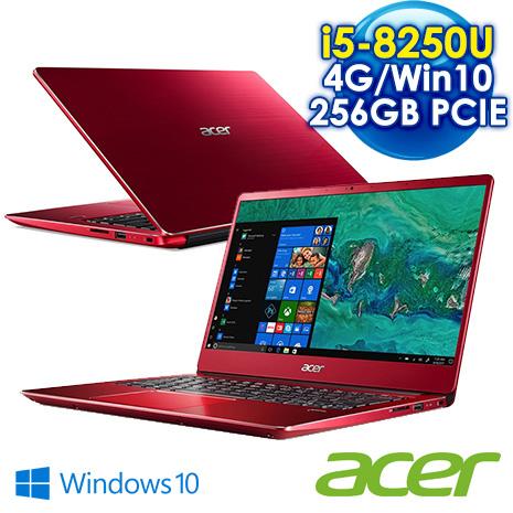 ACER宏碁 Swift 3 SF314-54-50B9 14吋輕薄高續航效能筆電 熱情紅 i5-8250U/4GB/256GB PCIE SSD/ IPS FHD螢幕 /Win10